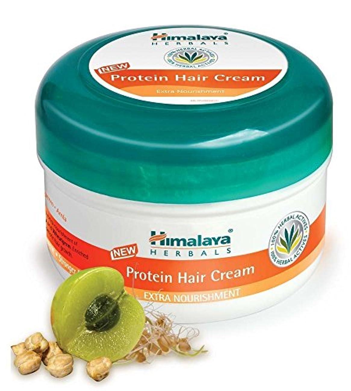 流行している同意する殺人Himalaya Protein Hair Cream 175 g