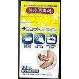 コットンラボ 外皮消毒剤 サニコット デズイン 60包 [指定医薬部外品]