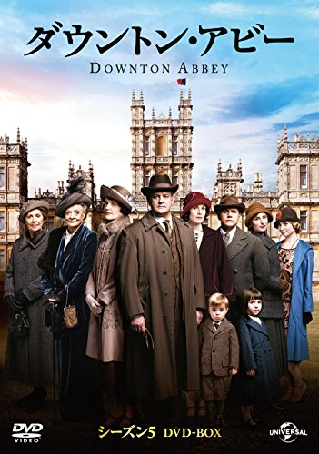 ダウントン・アビー シーズン5 DVD-BOXの詳細を見る