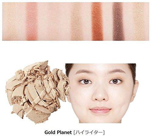 ETUDE HOUSE Universe Multi Palette (No.2 Golden Galaxy) エチュードハウスユニバースマルチパレット [並行輸入品]