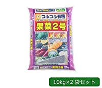 あかぎ園芸 粒状 果菜2号 (チッソ5・リン酸10・カリ10) 10kg×2袋
