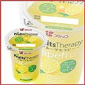 フジッコ 冷蔵 12個 フルーツセラピー グレープフルーツ 160g
