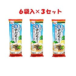 永谷園 冷やし 塩すだち 茶づけ 6P×3個 (お得 な 3パック セット!!)
