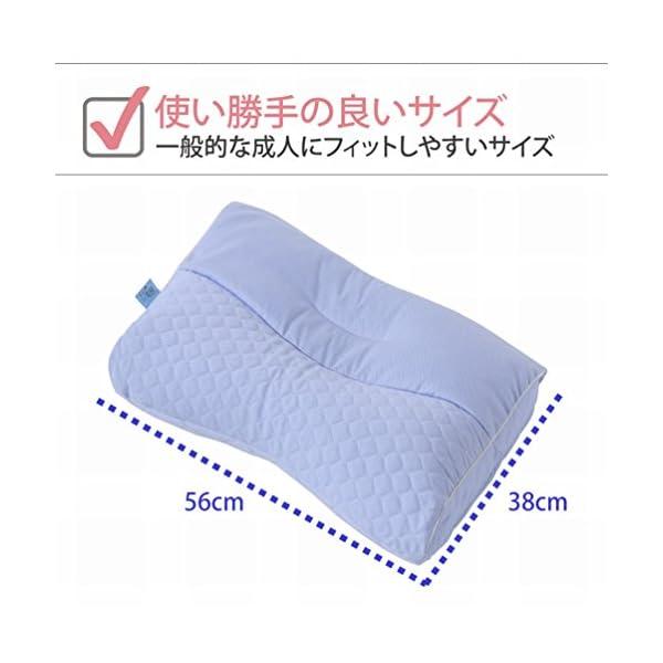 東京西川 枕 医師がすすめる健康枕 もっと肩楽...の紹介画像9