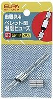(まとめ買い) ELPA ペレットヒューズ126℃ SF-126H 【×5】
