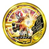 仮面ライダー ブットバソウル/DISC-SP080 仮面ライダードライブ タイプスピード