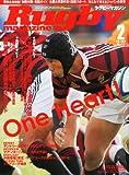 Rugby magazine (ラグビーマガジン) 2012年 02月号 [雑誌]