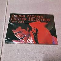 矢沢永吉 ポスターセレクション1975~2004