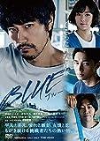【Amazon.co.jp限定】BLUE【Amazon.co.jp限定特典:オリジナル2L判ブロマイド1点(松山ケンイチ)】 [DVD]