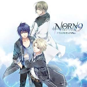 NORN9 ノルン+ノネット サウンドトラック Plus