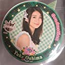 AKB48 大島優子 卒業 記念 コースター AKBカフェ