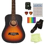 ミニギター アコースティックギター S.Yairi YM-02 初心者 超入門 8点セット VS [98765] 【検品後発送で安心】