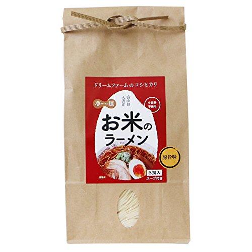 富山県入善町産コシヒカリ100% ドリームファームのもちもち米粉らーめん 130g×3食入 (とんこつ, 3袋)