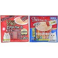 【セット買い】チャオ (CIAO) 猫用おやつ エナジーちゅ~る まぐろ 海鮮ミックス味 14g×20本入 & (CIA…