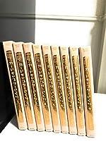カードキャプターさくら (なかよし60周年記念版) コミック 1-9巻セット (KCデラックス なかよし)