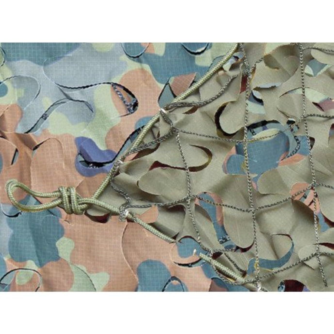 抑圧する服開梱トラスコ中山 CAMO スペシャリスト ブロードリーフXミリタリー フレックターン 1.5mX BLM06FK