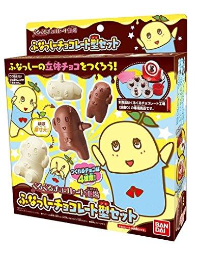 [해외]빙글 빙글 초콜릿 공장 ふなっ하고 조치 초콜릿 형 세트 4 종 세트/Chubby chocolate factory Futonari - chocolate type set of 4 pieces