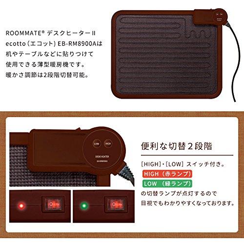 薄型・軽量デスクヒーター[軽いのでデスクなどに貼ってあったか] パネルヒーター