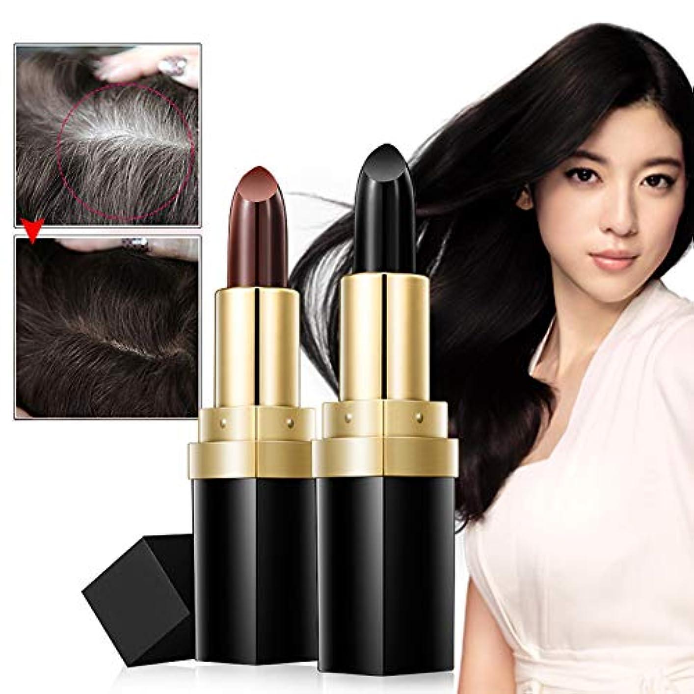 有効化線形毒性筆記染料、3.5 gの一時的な染毛剤。 2のDIY理髪ペンセットに適した非毒性リップクリーム髪チョークペン,Black+Brown