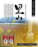 はちみつ 専門店【かの蜂】 国産 里山 蜂蜜 500g×2本 完熟 の 純粋 蜂蜜 ギフト セット