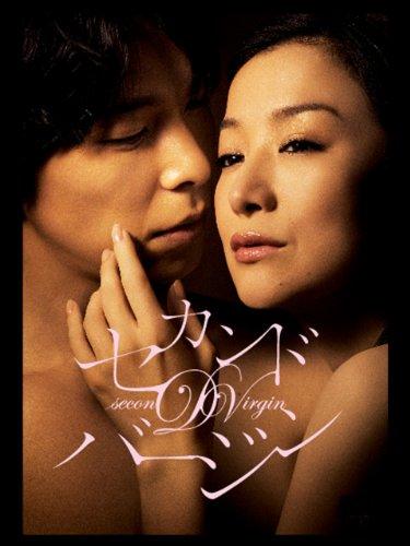 倖田來未「愛を止めないで」は映画『セカンドバージン』主題歌!歌詞&動画情報あり♪の画像
