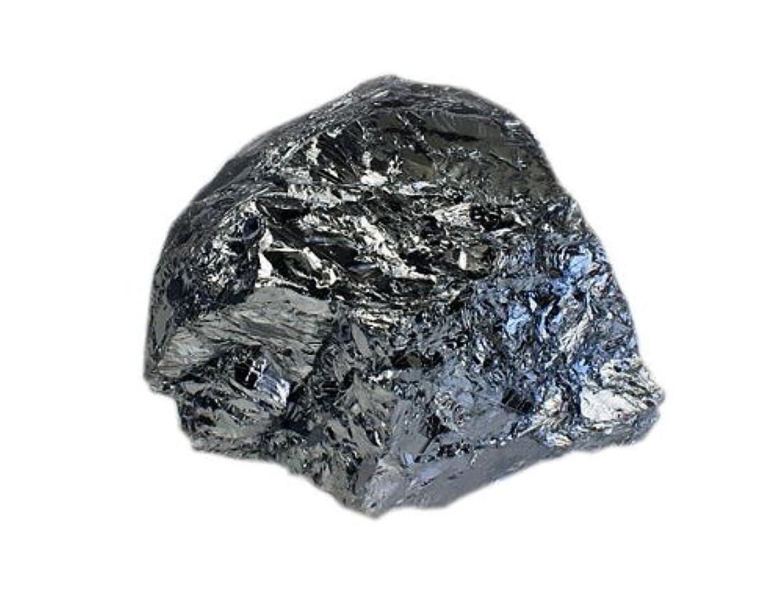 提供創造地下DOKA-SHOP 純度99.999% 大型鉱石【テラヘルツ原石NO6】半永久的に効果が持続 330g