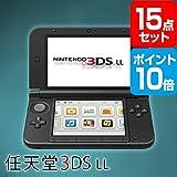 二次会 景品 任天堂3DS ポイント10倍【おまかせ景品15点セット】景品 目録 A3パネル付