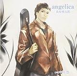 angelica-萩原朔太郎-