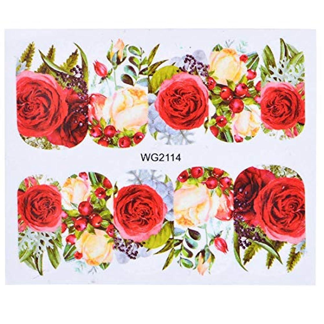 冬第九サワーSUKTI&XIAO ネイルステッカー 1枚の美しいロマンチックなステッカー赤いスカートの女の子のネイルアートデザインマニキュア水転写デカールのヒントマニキュア、Wg2114