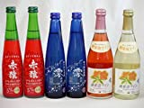 スパークリングパーティ6本セット 本格紫芋焼酎スパークリング(赤猿300ml)×2 日本酒スパークリング清酒(澪300ml)×2 (おたる微発泡ワイン ナイアガラ(ロゼ/やや甘口)500ml おたる 微発泡ワイン ナイアガラ(白/やや甘口) 500ml)