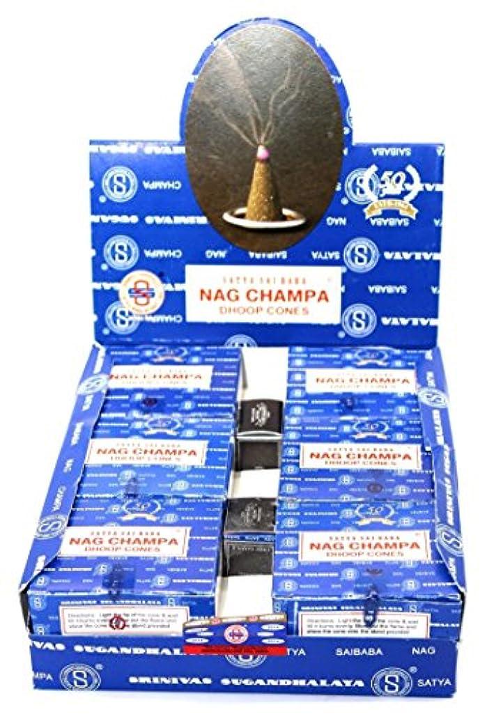 痛み豪華な半島Nag Champa Satya Sai Baba Temple Incense Cones Carton, 12 Box by Nag Champa [並行輸入品]