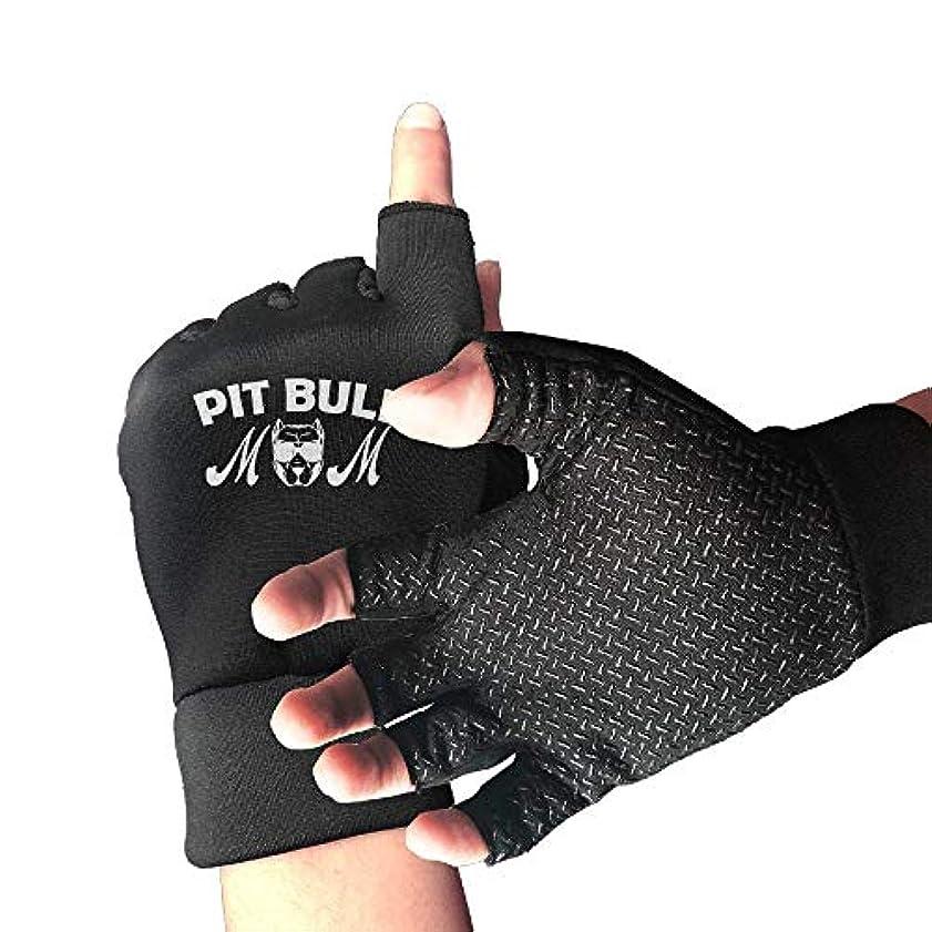 ぎこちないヒステリックマットレスCycling Gloves Cool Pit Bull Mom Men's/Women's Mountain Bike Gloves Half Finger Anti-Slip Motorcycle Gloves