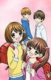 12歳。~ちっちゃなムネのトキメキ~ セカンドシーズンのアニメ画像