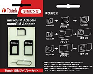 【k-310】SIMカードの変換アダプター:ナノSIMをマイクロSIMや標準SIMに変換 [ID:41562]