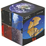 【科学工作】地学 地球の中身が見える! キューブ&カプセル立体図鑑