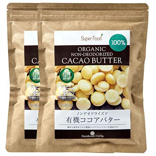 有機JASカカオバター ココアバター 無添加 未脱臭 2袋 300g オーガニック 100%