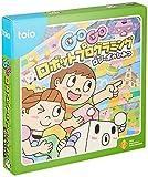 GoGo ロボットプログラミング ~ロジーボのひみつ~【Amazon.co.jp 限定】オリジナルPC・スマホ壁紙(配信)