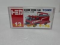 絶版トミカ №13 レスキュー工作車 クレイジーミニカーサークル ケース付き