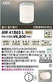 コイズミ照明 浴室灯 白熱球60W相当 φ140 AW41862L