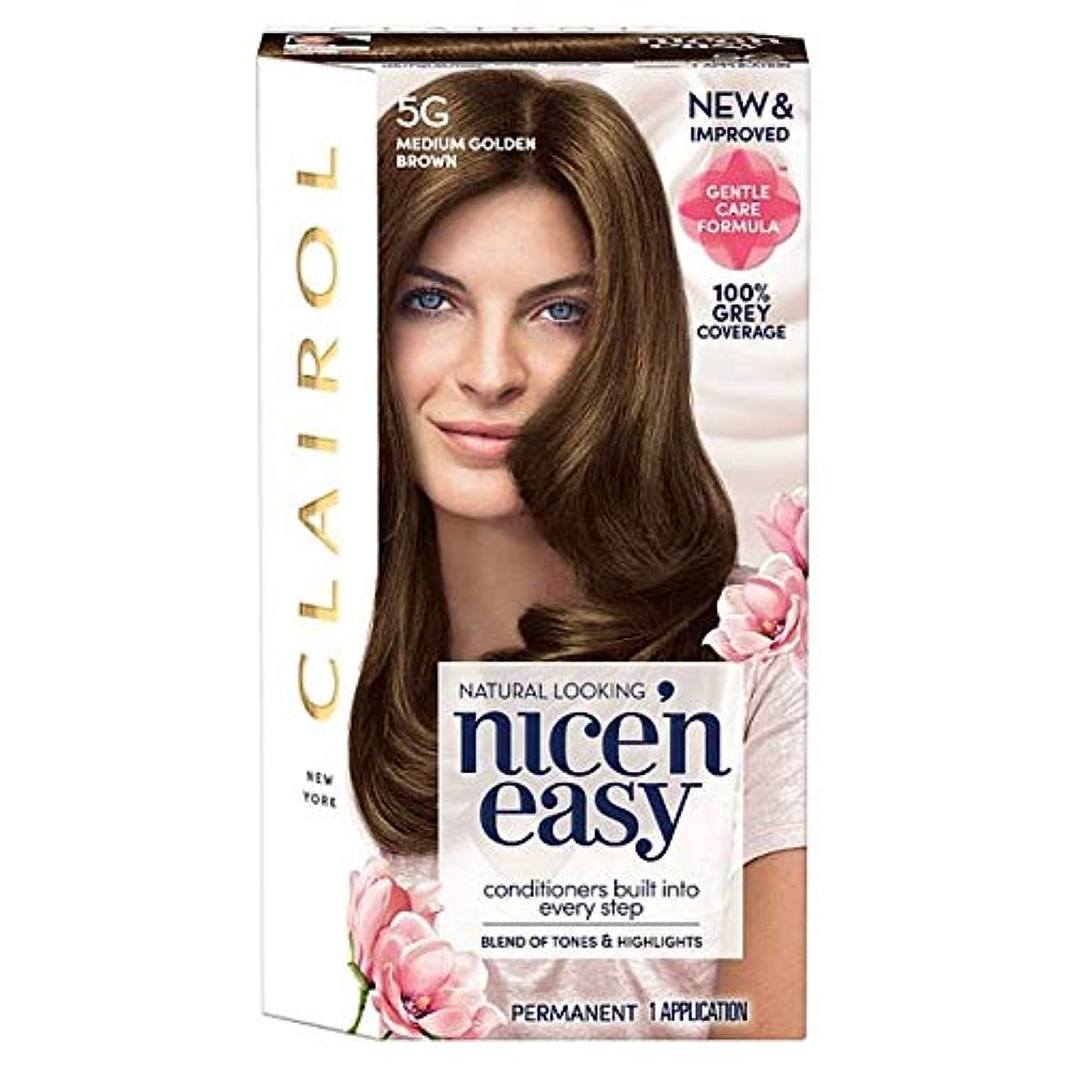 火山学者アンテナクローン[Nice'n Easy] クレイロール素敵な「N簡単媒質黄金色に5グラムの染毛剤 - Clairol Nice 'N Easy Medium Golden Brown 5G Hair Dye [並行輸入品]