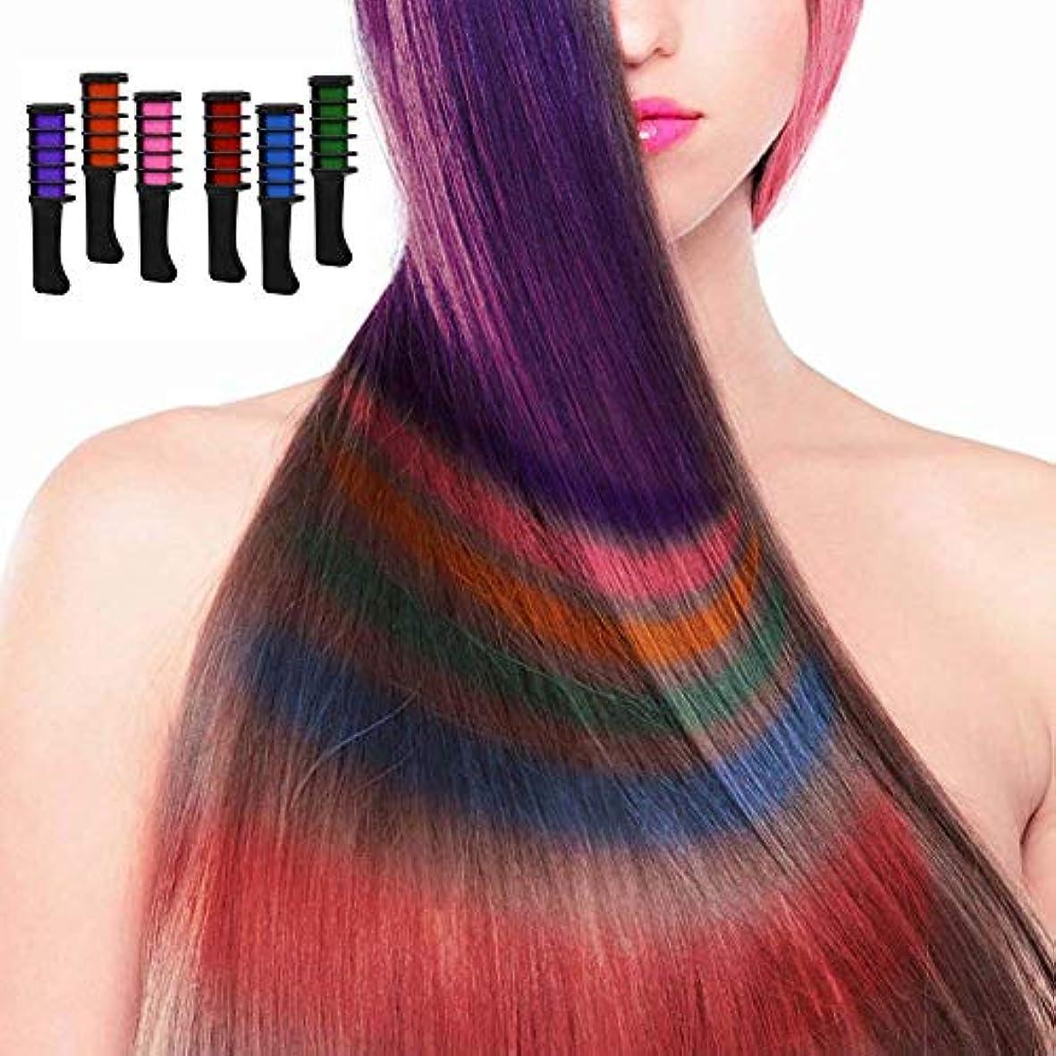 排泄物軽減クレーン使い捨てヘアダイスティック一時的なヘアカラークリームはすべての髪の色で動作しますDIYパーティーコスプレハロウィン(6色)