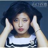 GOLDEN☆BEST 山口百恵 コンプリート・シングルコレクション(完全生産限定盤)