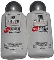 【2本セット】コスモホワイトニングミルク 120ml
