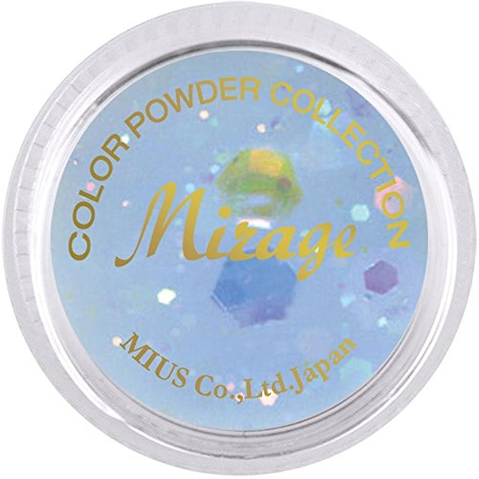 階段味わう自然ミラージュ カラーパウダー N/IM-3  7g  アクリルパウダー ホログラムMIXのパステルシリーズ