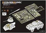 ボイジャーモデル 1/35 第二次世界大戦 アメリカ軍 M8装甲車 エッチング基本セット (タミヤ35228用) プラモデル用パーツ PE35679