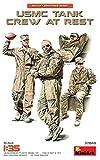ミニアート 1/35 アメリカ海兵隊 休息中 4体入 プラモデル MA37049