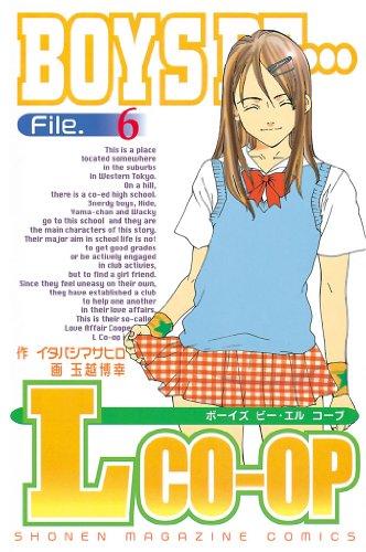 BOYS BE…Lcoop(6) (週刊少年マガジンコミックス)
