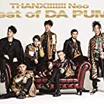 THANX!!!!!!! Neo Best of DA PUMP(CD2枚組+DVD)(初回生産限定盤)