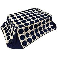 ナイスデイ こたつ布団 サークル柄ネイビー 長方形 (80×120cm) mofua マイクロファイバー 省スペース (抗菌綿入) 147552R2