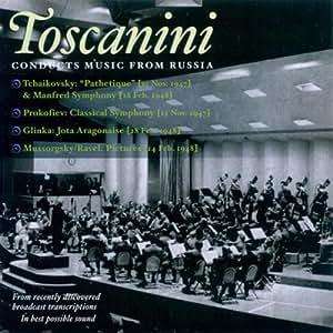 トスカニーニ:交響曲集、序曲、組曲
